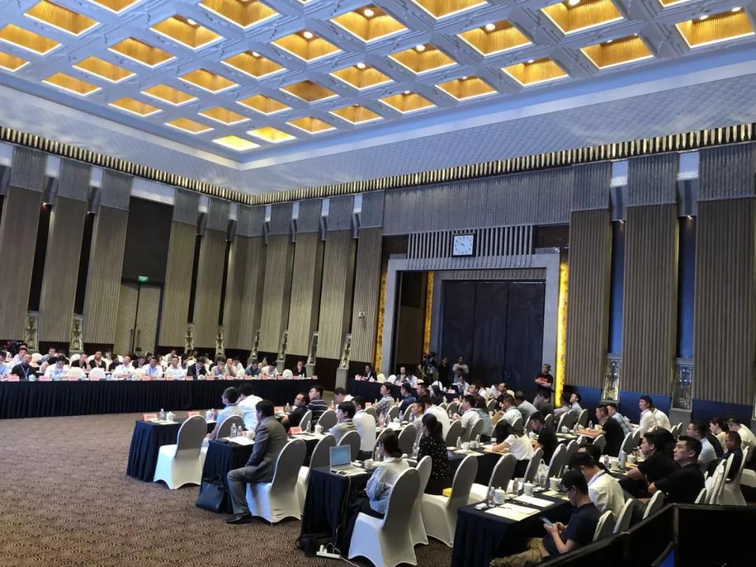 2018中国新能源汽车流通体系建设研讨会在上海召开