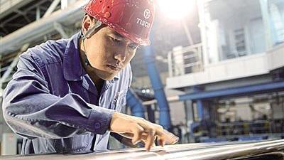 太钢高端特色产品走向全球市场