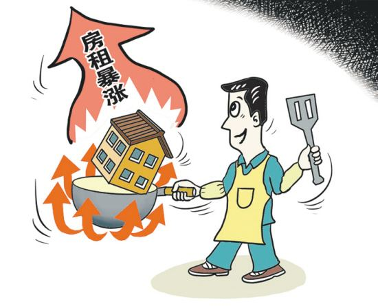 7月份11城房租平均涨幅超20% 房租限价令可期