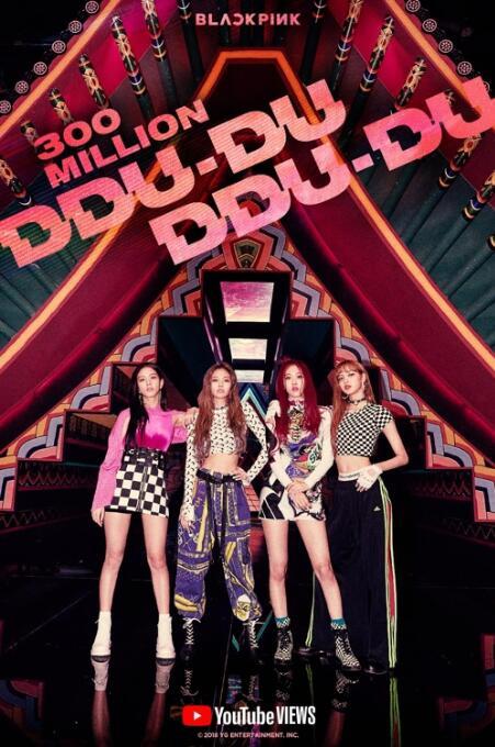 韩女团BLACKPINK《DDU-DU DDU-DU》MV点击量破3亿