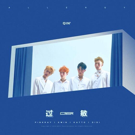坤音四子新专先导曲上线 《无我》尽显ONER音乐态度