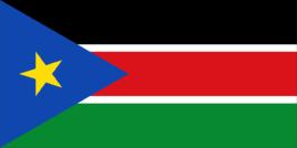 南苏丹国家概况