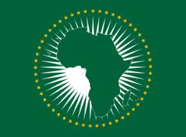 非洲联盟委员会