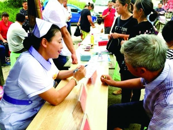贵州省人民医院南明分院专家团到永乐乡开展义诊活动