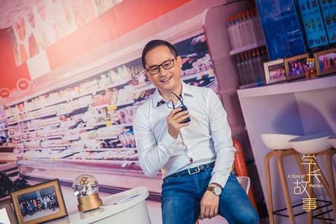 阿里副总裁林小海:从职业经理人变成事业经理人