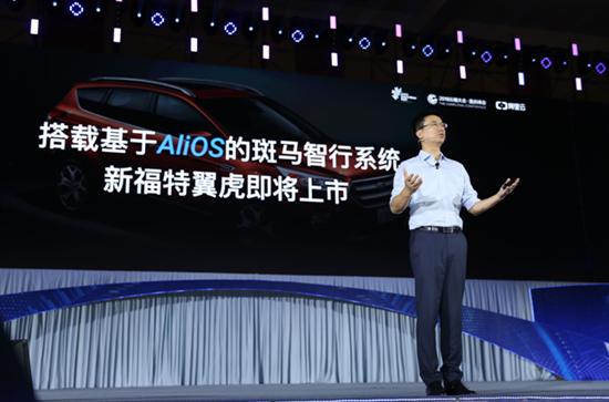 阿里福特首款产品:新翼虎搭载斑马智行系统