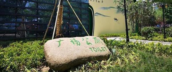 """杭州西湖管委会回应""""记者写监督报道后被踢群"""":已上门道歉"""