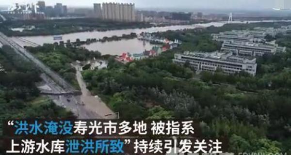 潍坊:寿光15个镇街区不同程度受灾,紧急安置62462人