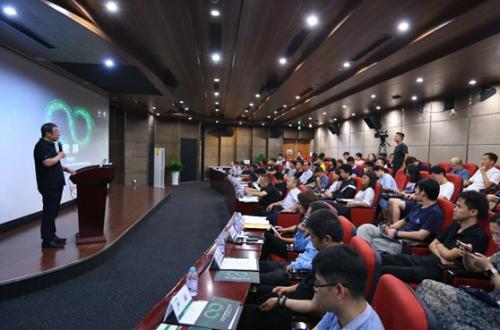 2018 ISC互联网安全大会新闻发布会在京举行