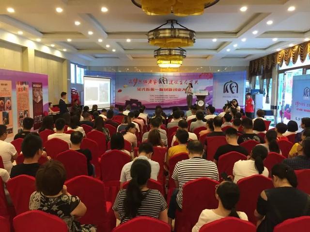 宝兴县第一届创新创业大赛决赛成功举行