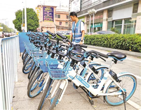 共享单车禁停区再增6个