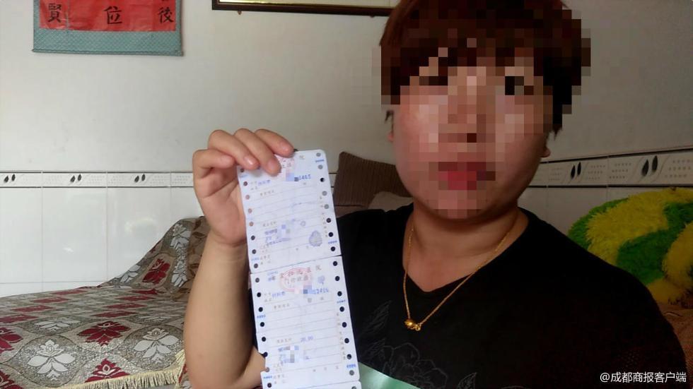 女子不孕检查花2955元投诉后医院退2110元:别闹大