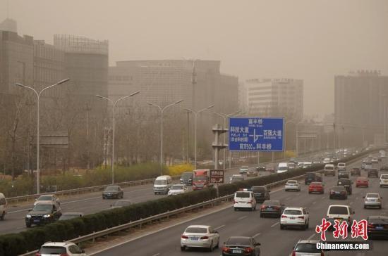 环境部日查京津冀及周边211县发现涉气环境问题82个