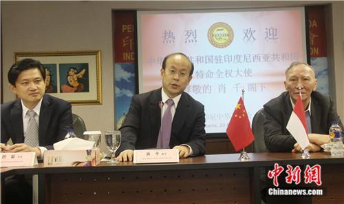 8月23日下午,中国驻印尼大使肖千(中)在雅加达走访了印尼中华总商会,与该会华商代表座谈并介绍了当前中印尼关系。中国驻印尼大使馆领事部参赞祝笛(左)陪同走访,印尼中华总商会总主席纪辉琦(右)参加座谈。