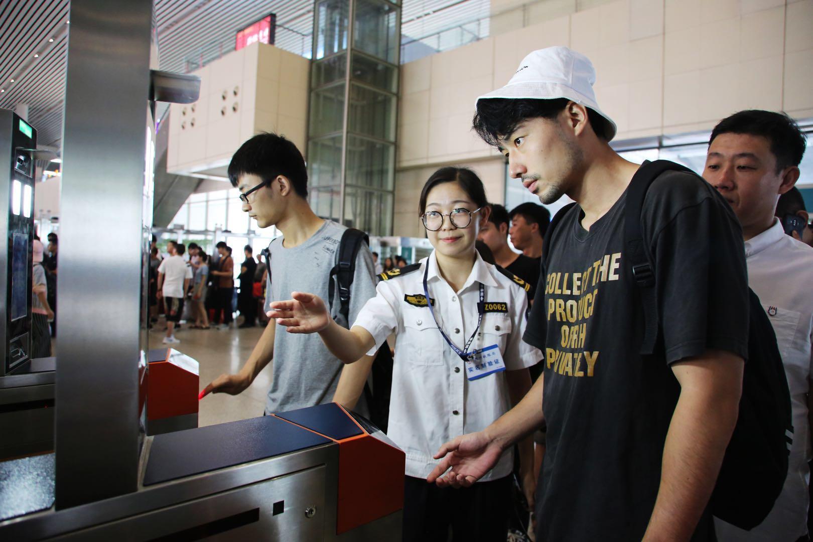 """8月27日至9月4日,郑州东站对赴京旅客实行""""二次安检"""""""