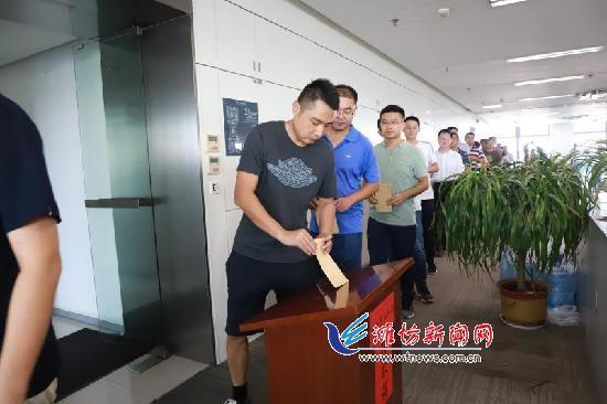 潍坊市水利局积极开展募捐活动