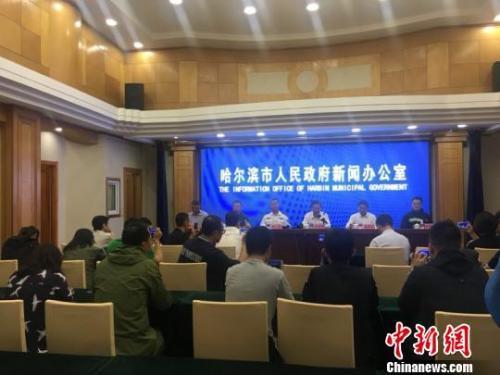 """哈尔滨通报""""8.25""""火灾情况:19人死亡 过火面积400平米"""