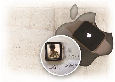 苹果手表坏了!没想到,在淘宝店铺花99元就修好了