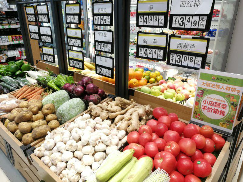 苏宁小店推平价蔬菜政策
