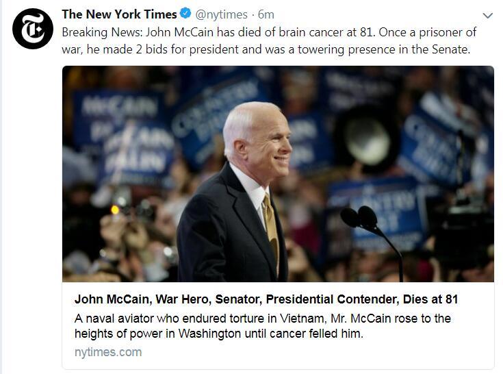快讯!美国政客约翰·麦凯恩因脑癌去世 享年81岁