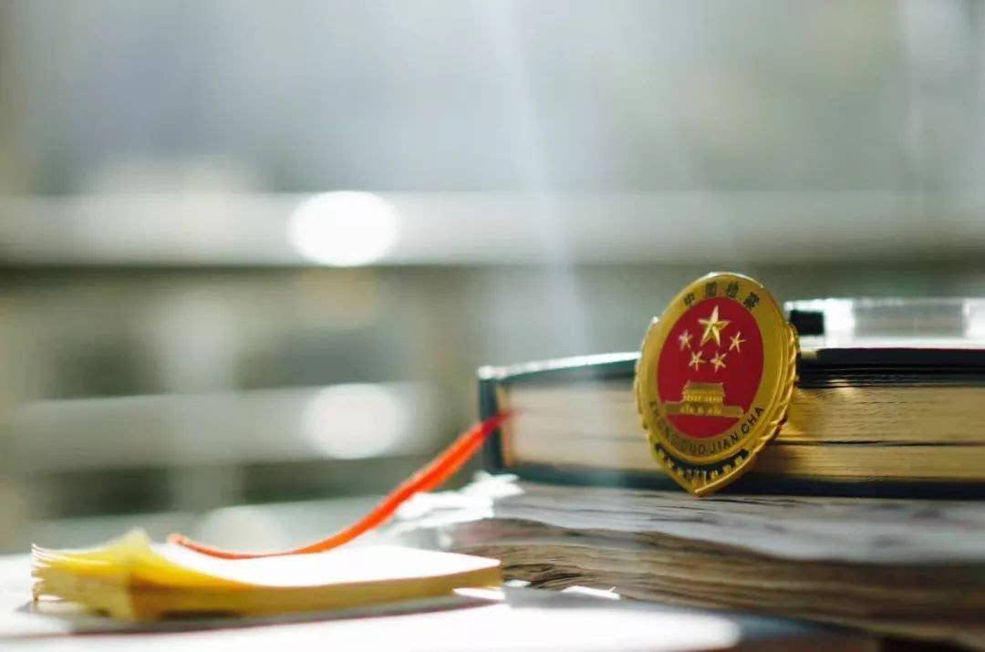 """行政检察监督有了""""好帮手"""" 河北承德创新行政执法监督工作模式"""