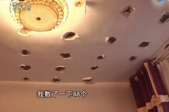 天花板现66个洞:满目疮痍 原是楼上装修造成