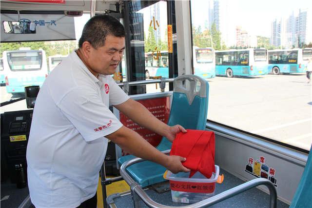 开学季 温馨巴士增加运力助学生乘车
