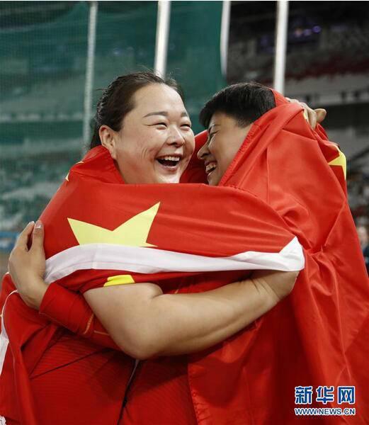 女子链球:中国选手包揽冠亚军