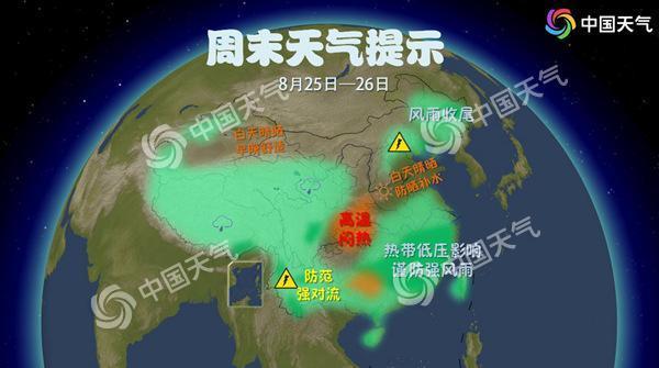 江南华南强降雨持续 重庆陕西等地火力十足