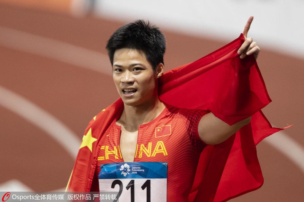 9秒92!破亚运会纪录!男子百米苏炳添无悬念夺冠