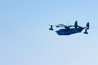 英空军台风战机从罗马尼亚起飞监视俄水上飞机