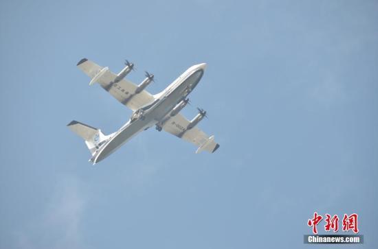 """国产大飞机""""鲲龙""""AG600将进入水上试飞阶段"""