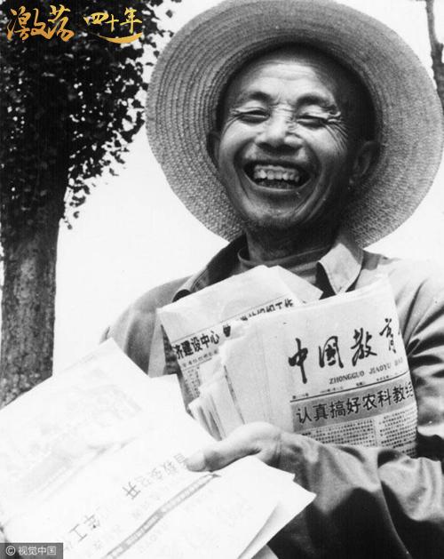 激荡四十年 · 中国邮政快递行业大开展-快递新闻网