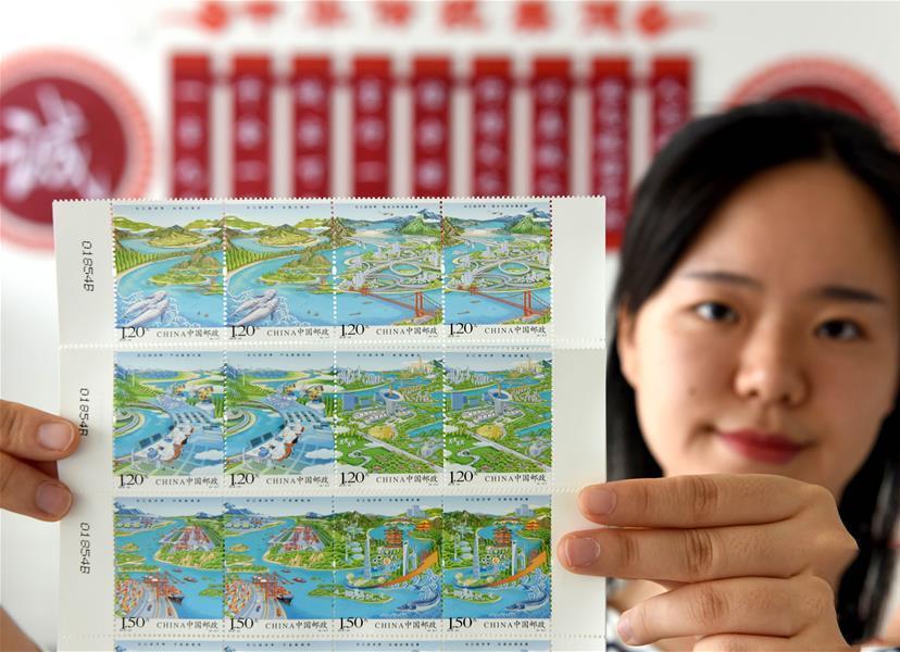 中国邮政发行《长江经济带》特种邮票