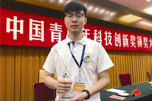温州学生不简单 拿到中国青少年科技创新奖