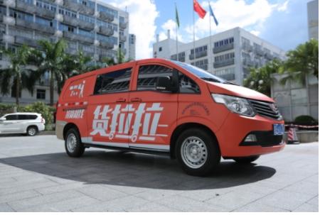 货拉拉回应杭州女子被骚扰:已将涉事司机永久封号