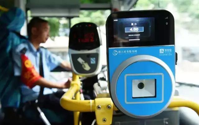 长沙公交车将支持扫码支付 计划开通多种支付方式