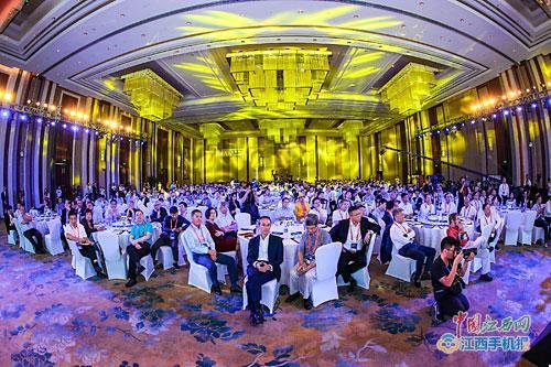 亚布力中国企业家论坛夏季高峰会在昌举办