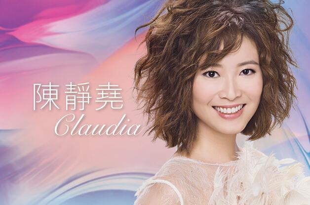 香港小姐友谊小姐陈静尧个人资料背景学历照片