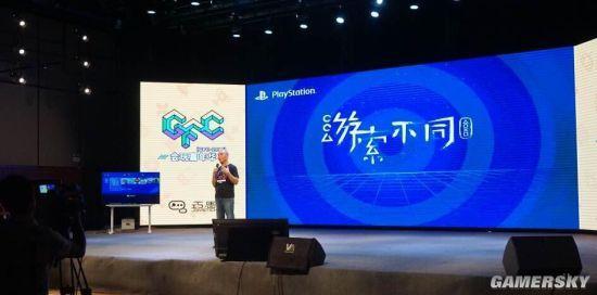 PS4游戏《大圣归来》将于春节前发售