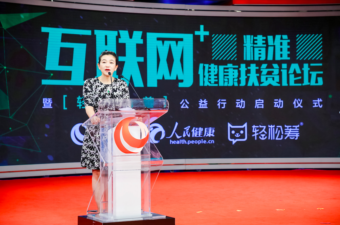 杨胤:初心至善、持续创新是让轻松筹领跑行业的价值观