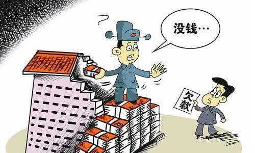 """偿还百亿政府欠款,示范""""新官理旧账"""""""