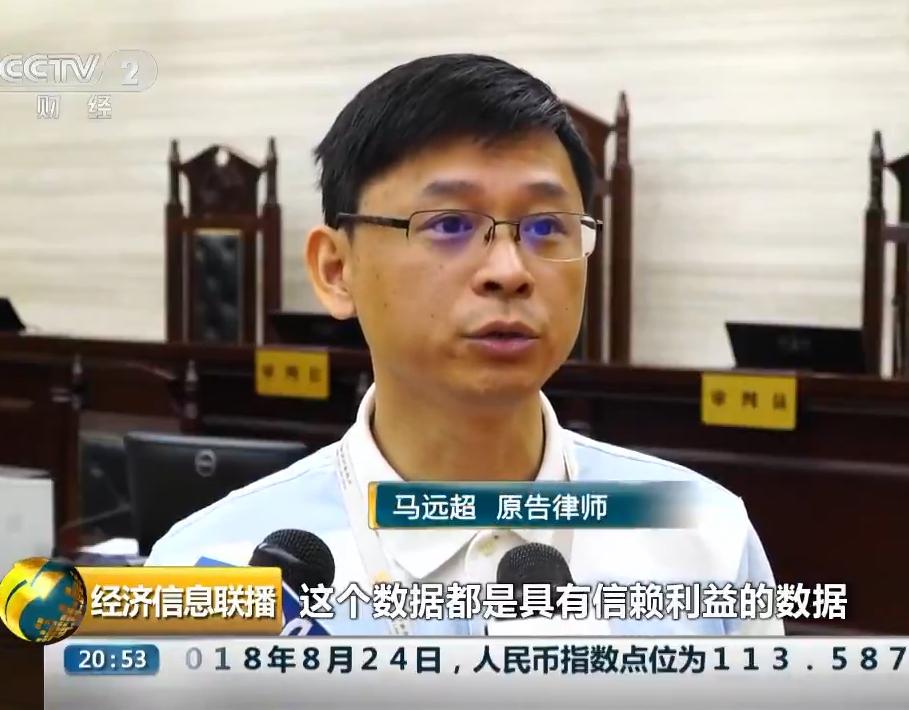 全国首例视频网站刷流量案宣判 刷单者被罚50万元