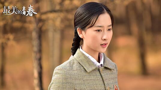 在电视剧《最美的青春》中,何雨虹饰演的覃雪梅漂亮大方,品学兼优
