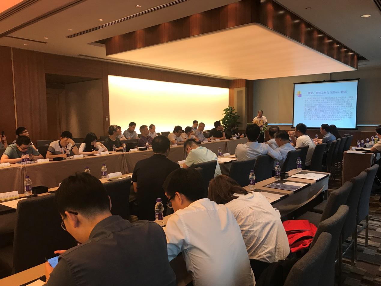 信达证券举办煤炭国企改革与行业形势分析闭门研讨会