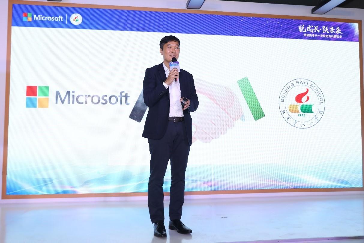 """微软Surface Go上市 为教育用户度身打造""""微软创新学校"""""""