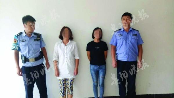 贵州毕节一对姐妹酒后打砸KTV、打人还辱骂民警,被行拘