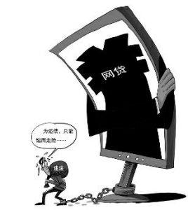 5小伙身陷网贷泥潭 人体运毒2.6公斤在西安被捕