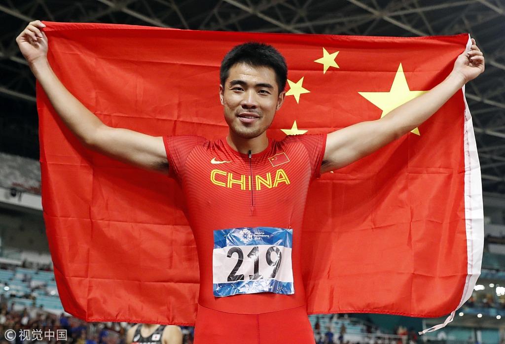 亚运110米栏谢文骏卫冕 助中国队实现九连冠壮举
