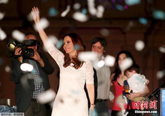 阿根廷前总统克里斯蒂娜的住宅被查 发现神秘储藏间